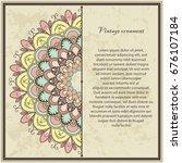 vintage floral ornament... | Shutterstock .eps vector #676107184