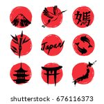 illustration hand drawn of... | Shutterstock .eps vector #676116373