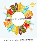 amsterdam skyline with color... | Shutterstock .eps vector #676117198