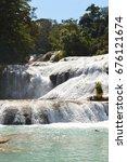 Small photo of Agua azul cascade
