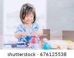portrait of adorable little... | Shutterstock . vector #676125538