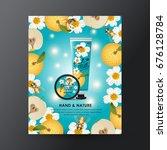 honey hand cream and lip balm...   Shutterstock .eps vector #676128784