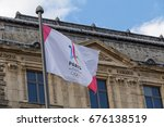 paris  france   june 25  2017 ... | Shutterstock . vector #676138519