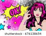 pop art woman   perfect  sign.... | Shutterstock .eps vector #676138654