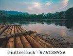 scenic view of beautiful sky... | Shutterstock . vector #676138936