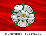 flag of rosenheim in upper... | Shutterstock . vector #676146130