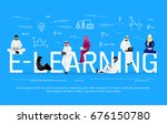 e learning concept. young... | Shutterstock .eps vector #676150780