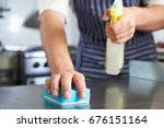close up of worker in... | Shutterstock . vector #676151164