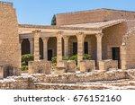 el jem  tunisia   may 8  2017   ... | Shutterstock . vector #676152160