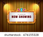 theater sign retro on curtain... | Shutterstock .eps vector #676155328