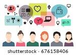 raster copy. banner of speaking ... | Shutterstock . vector #676158406