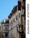 kotor  montenegro   typical... | Shutterstock . vector #676170553