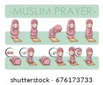 muslim girls teach the prayer... | Shutterstock .eps vector #676173733