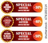 autumn sale banners | Shutterstock .eps vector #676183114