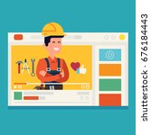 creative vector concept on diy... | Shutterstock .eps vector #676184443