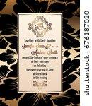 vintage baroque style wedding... | Shutterstock .eps vector #676187020