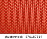 Stock vector chinese traditional oriental ornament background red golden clouds pattern seamless 676187914