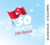 30 august zafer bayrami victory ... | Shutterstock .eps vector #676214896