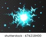 blue neon glowing flash light... | Shutterstock .eps vector #676218400