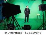 business man standing up in... | Shutterstock . vector #676219849