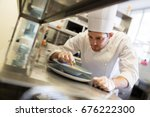 food cooking  profession and... | Shutterstock . vector #676222300