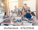 team work and team building is... | Shutterstock . vector #676225636