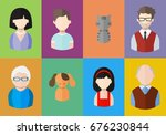 flat people icons  mother ... | Shutterstock .eps vector #676230844
