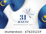 31 august. malaysia... | Shutterstock .eps vector #676231219