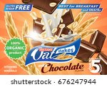 oat flakes with chocolate... | Shutterstock .eps vector #676247944