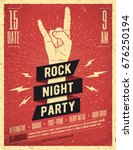rock night party poster. flyer. ... | Shutterstock .eps vector #676250194
