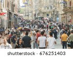 crowd of people walking at... | Shutterstock . vector #676251403