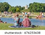 people enjoying the summer ... | Shutterstock . vector #676253638
