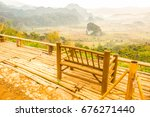 Bamboo Bench With Beautiful...