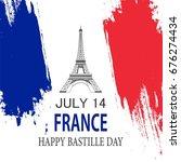bastille day. vector background. | Shutterstock .eps vector #676274434