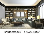 3d rendering loft luxury living ... | Shutterstock . vector #676287550