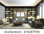 3d rendering loft luxury living ... | Shutterstock . vector #676287550