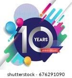 10 years anniversary logo with... | Shutterstock .eps vector #676291090