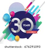30 years anniversary logo with... | Shutterstock .eps vector #676291093