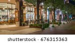 yokohama  japan   july 11th ... | Shutterstock . vector #676315363