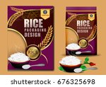 golden and purple rice package... | Shutterstock .eps vector #676325698