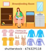breastfeeding room and clothes. ... | Shutterstock .eps vector #676329118