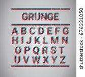 grunge alphabet capital letters ... | Shutterstock .eps vector #676331050
