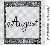 august  hand lettering... | Shutterstock .eps vector #676331074