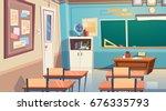empty school class room...   Shutterstock .eps vector #676335793