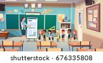 school children group with... | Shutterstock .eps vector #676335808