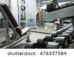 fitness club weight training... | Shutterstock . vector #676337584