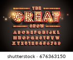 vector of abstract font and... | Shutterstock .eps vector #676363150