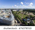 "park ""marsovo pole"" from a bird'... | Shutterstock . vector #676378510"