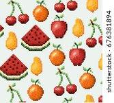 color pixelated pattern set... | Shutterstock .eps vector #676381894