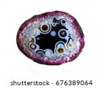 natural gemstone agat close up  ...   Shutterstock . vector #676389064